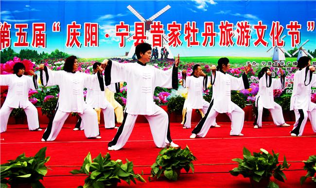 甘肃省庆阳平凉300多人参加田园太极交流赛