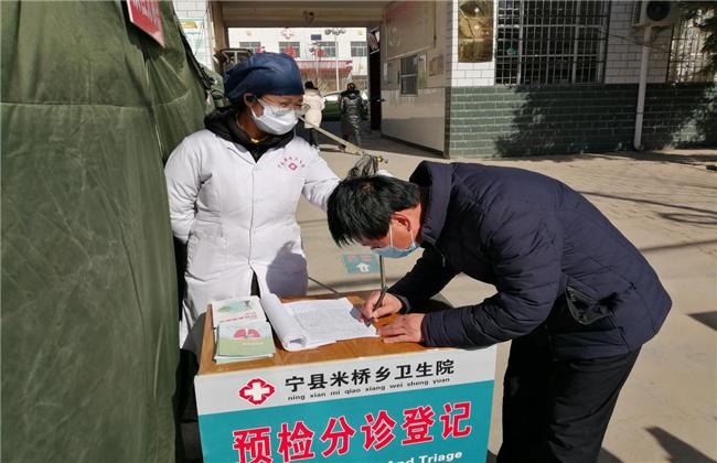 米桥镇纪委开展监督检查 助力疫情防控工作