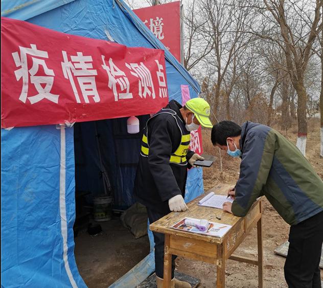 春荣镇纪委强化监督  助推疫情防控工作